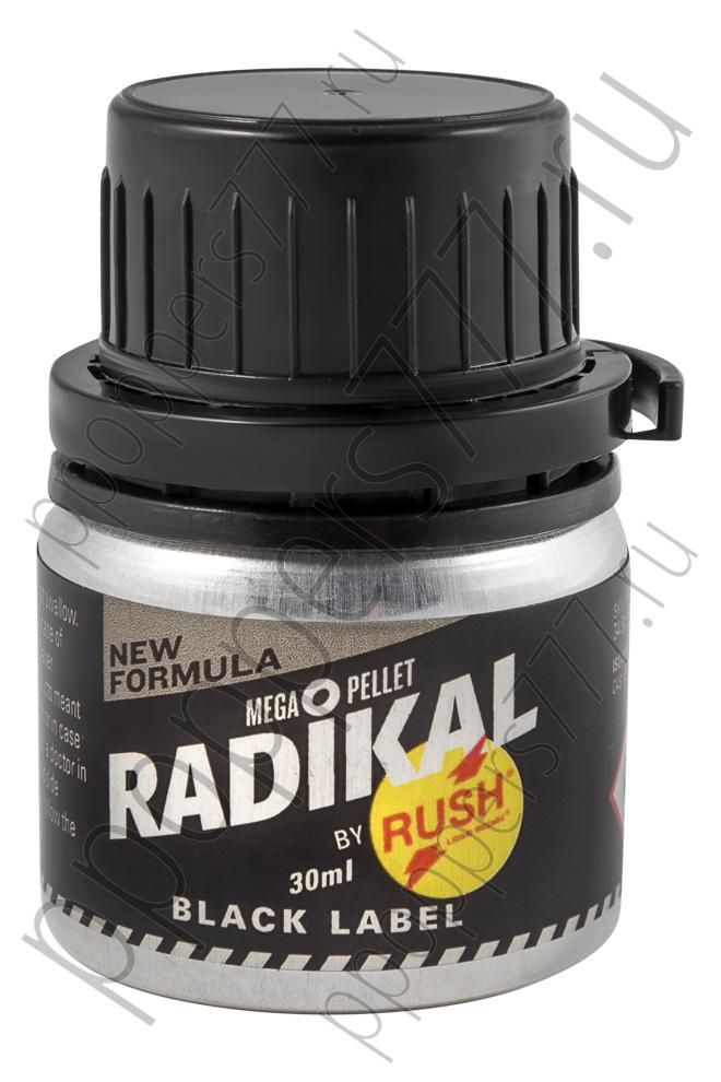 Radikal Black Label 30 мл — 5 шт
